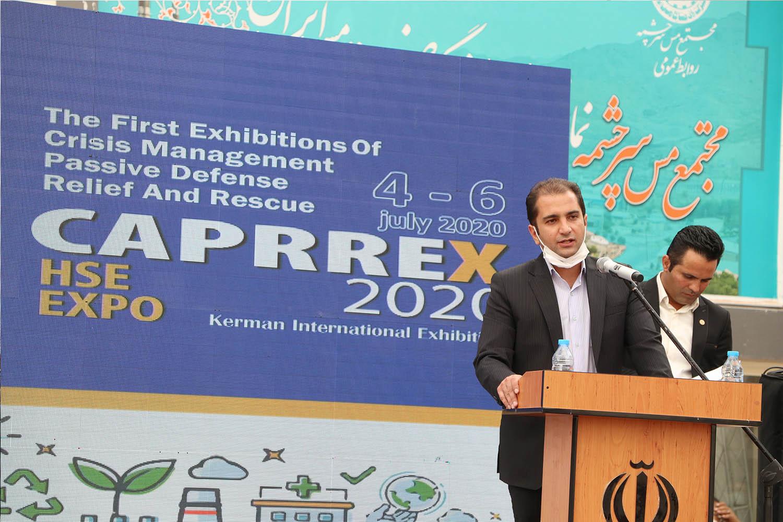 caprrex2020-2