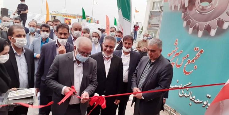 نخستین نمایشگاه مدیریت بحران در کرمان گشایش یافت