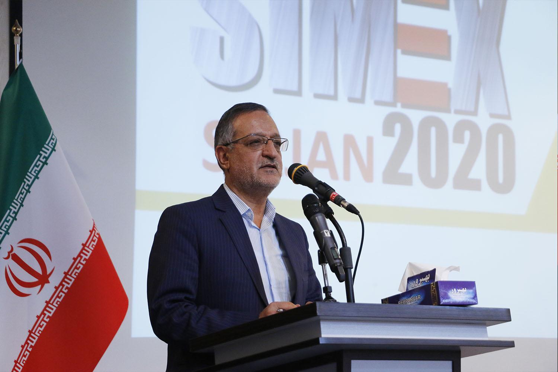 ۱۳-simex 2020