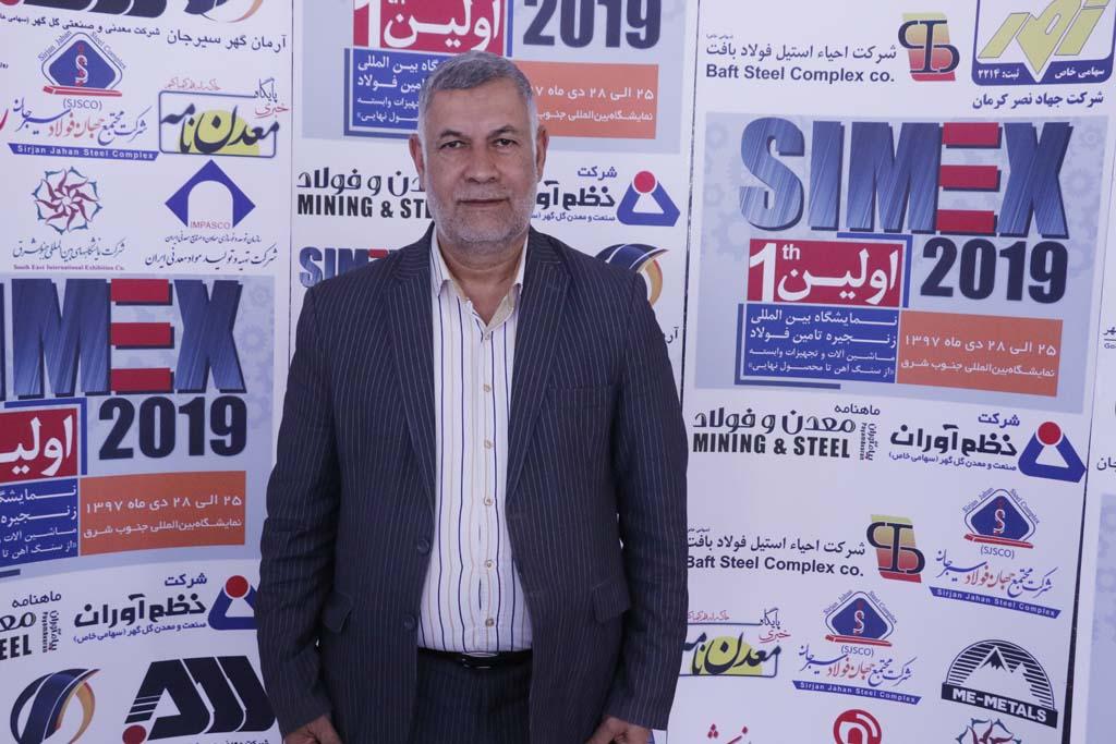 ۸-simex 2019