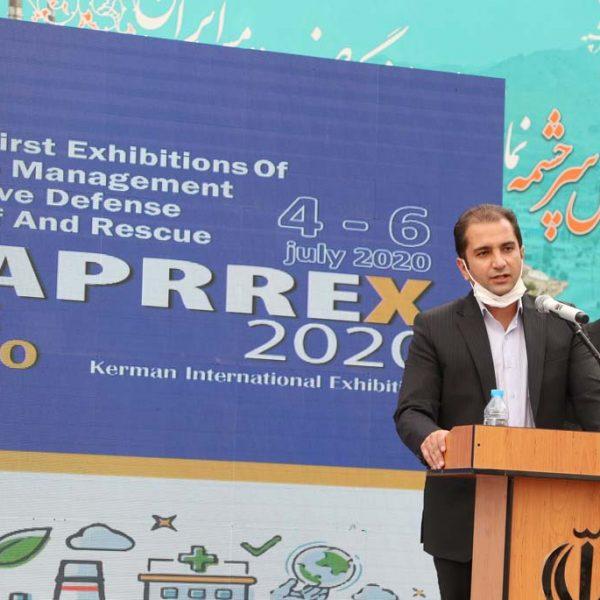 caprrex 2020 (4)