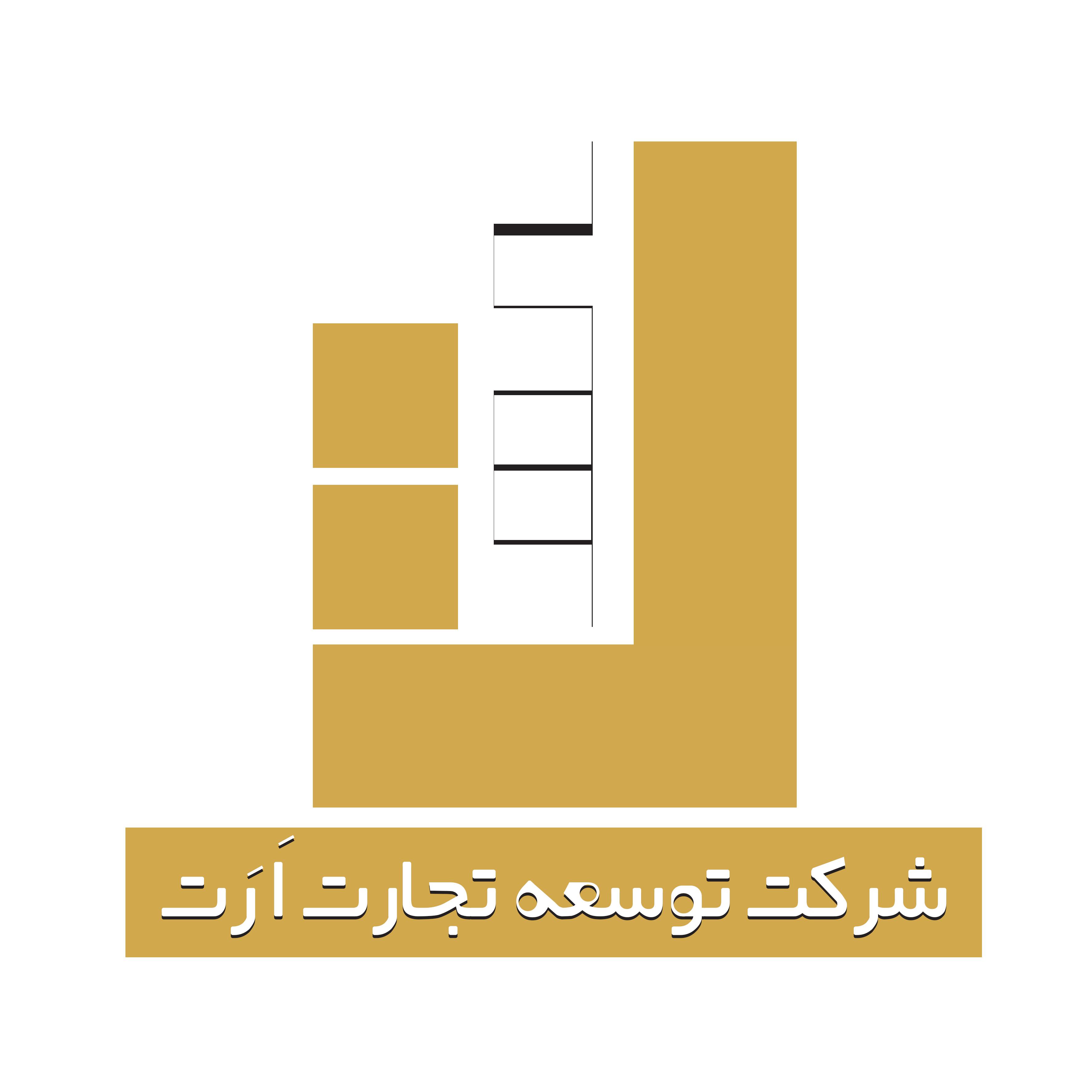 Arat Trade Development Company